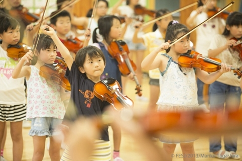 Soma Children's Orchestra and Chorus